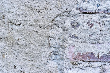 Пенетрирующий бетон емкости строительные пластиковые для раствора